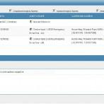 gps satellite tracking, tracking weblogin, gps web monitoring
