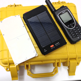 emergency satellite kit, remote area gps coverage, gps personal tracker australia